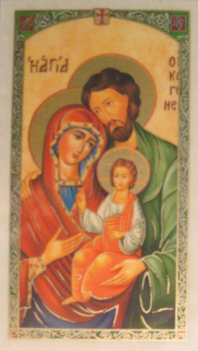 Daily Prayer Before a Picture of The Holy Family Laminated Prayercard