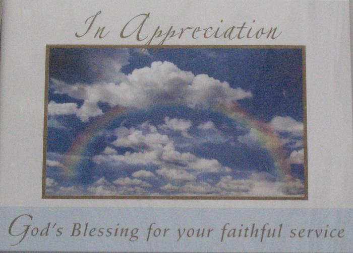 In Appreciation Greeting Card - box of 25