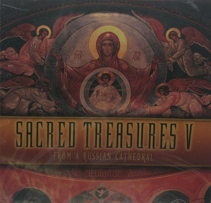 Sacred Treasures V - From A Russian Cathedral