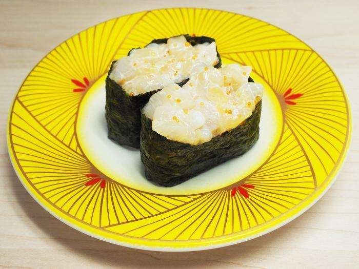 16. Scallop Special Sushi (2 pcs)