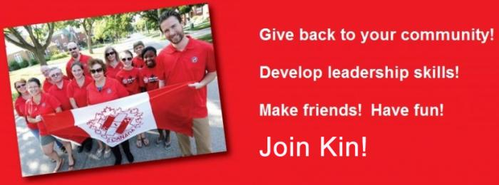 Donate to the Kinsmen Club of Goderich Service Fund