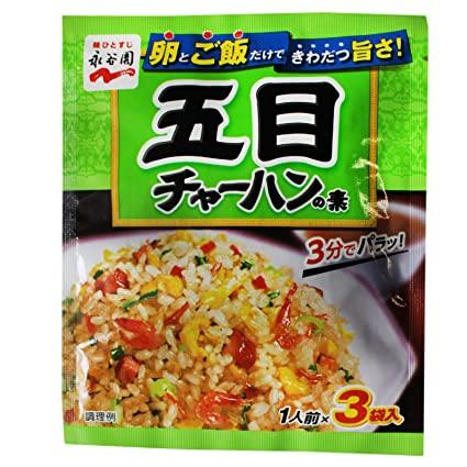 Fried Rice Mix Combination