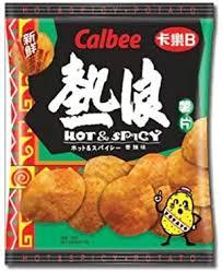 HOT & SPICY POTATO CHIPS