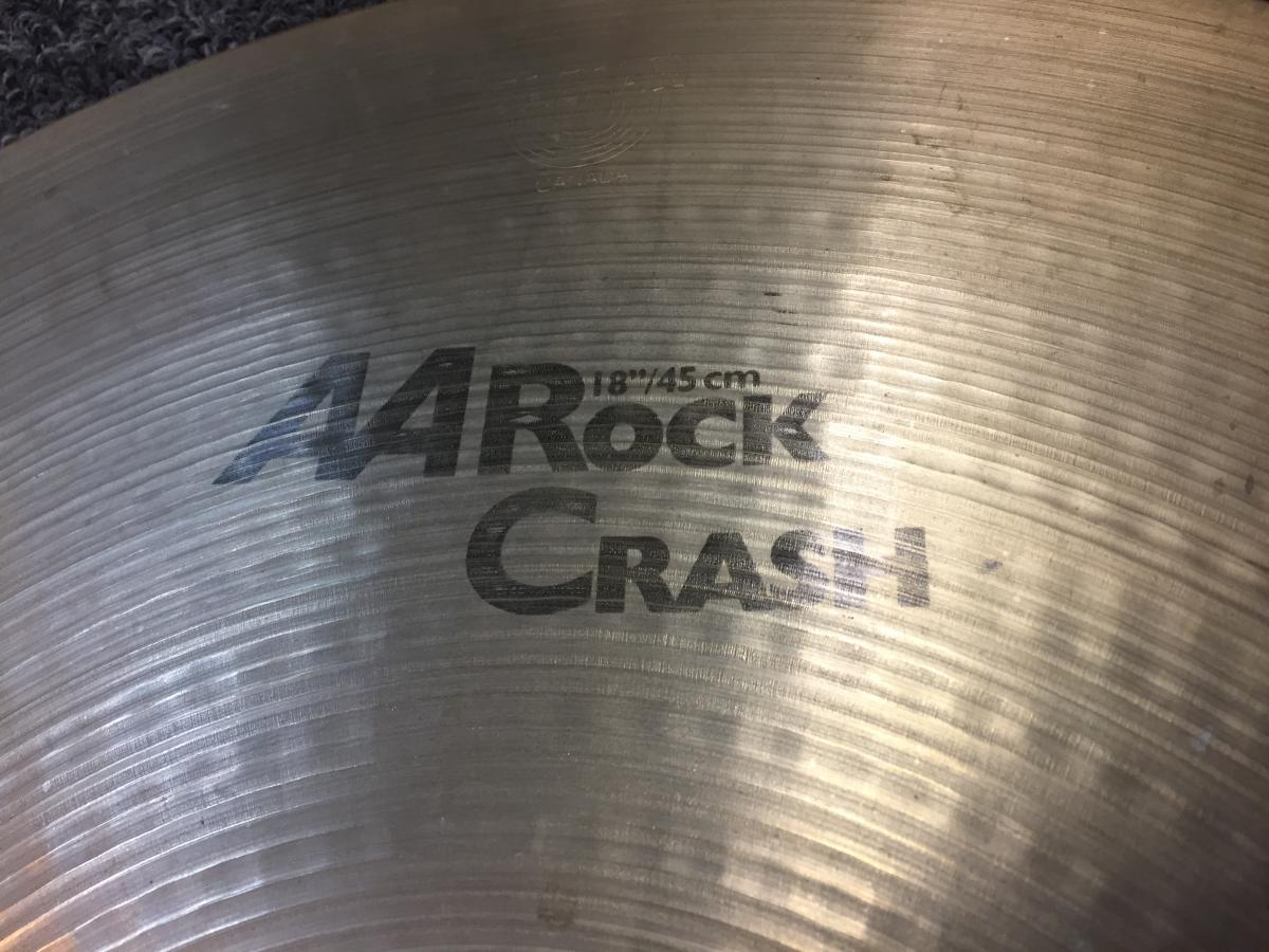 "18"" AA Rock Crash"